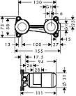 Hansgrohe Скрытая часть для однорычажного смесителя для раковины, ½', фото 2