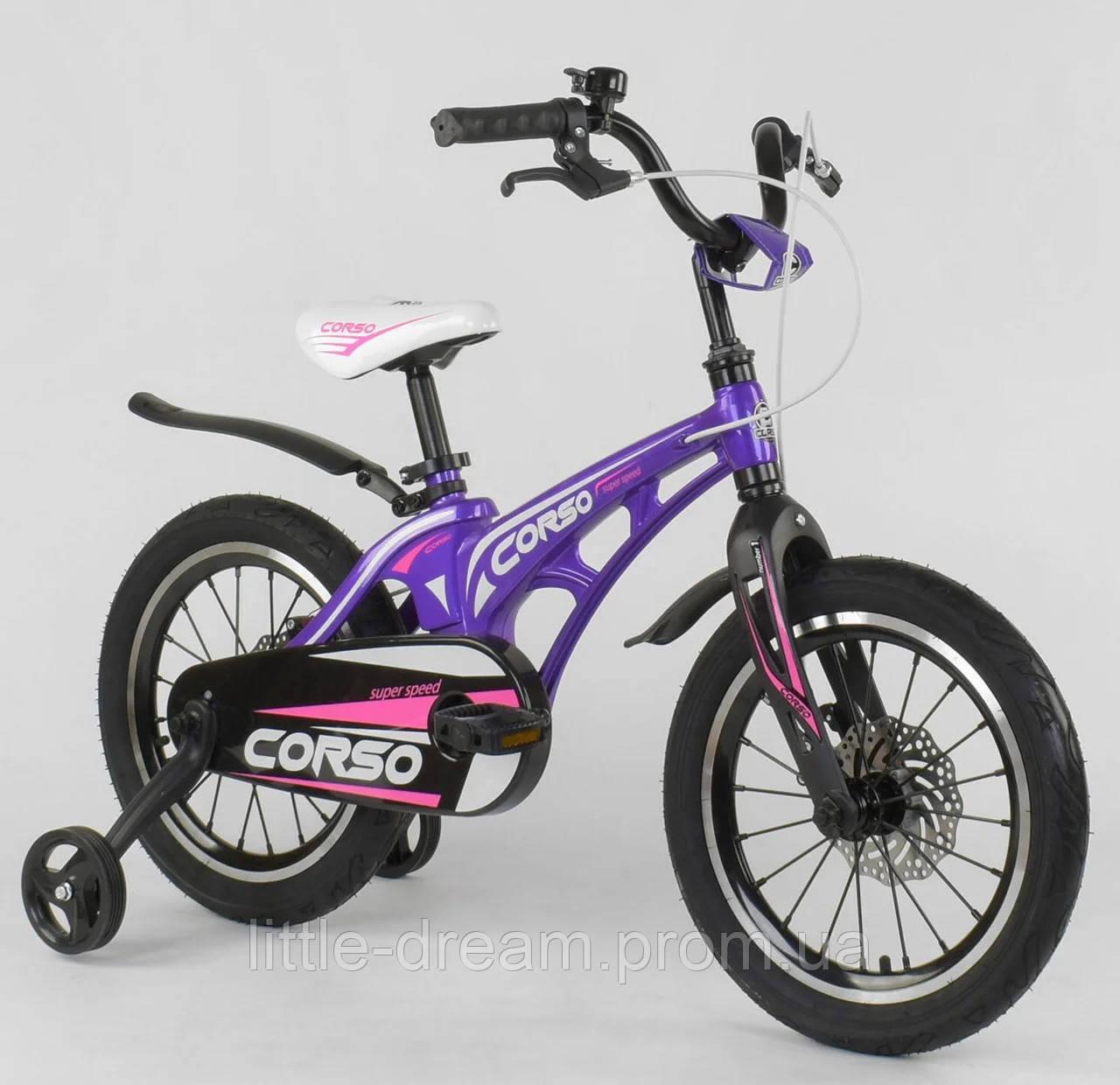 """Детский двухколёсный велосипед 16"""" магниевой рамой и алюминиевыми двойными дисками Corso MG-16 Y101 фиолетовый"""