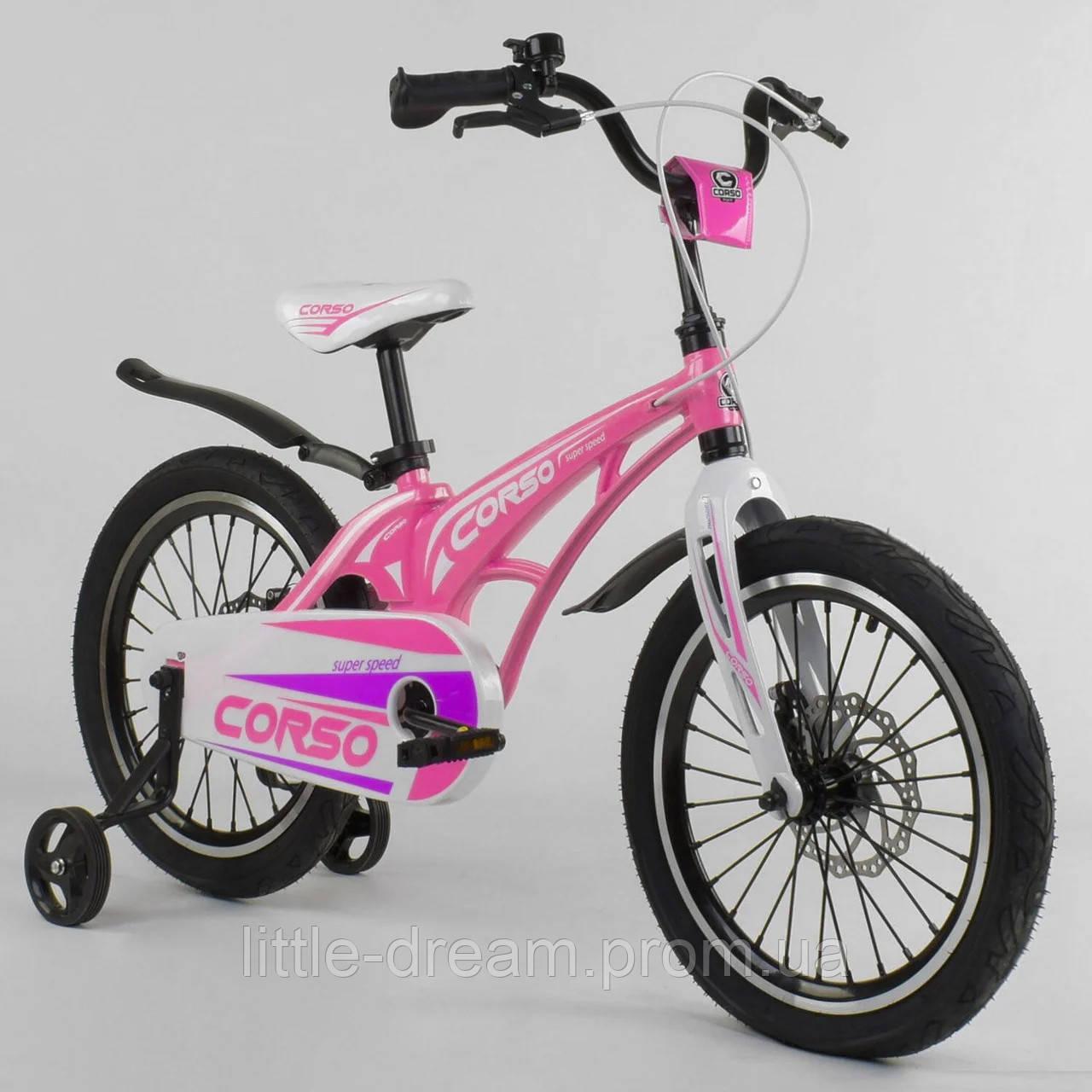 """Детский двухколёсный велосипед 18"""" магниевой рамой и алюминиевыми двойными дисками Corso MG-18 W 814 розовый"""