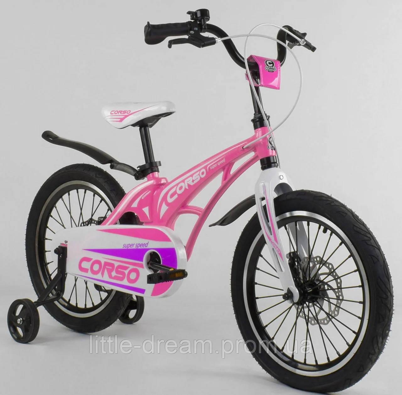 """Детский двухколёсный велосипед 14"""" с магниевой рамой и алюминиевыми двойными дисками Corso MG-14 S 706 розовый"""