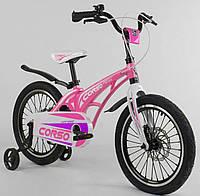 """Детский двухколёсный велосипед 14"""" с магниевой рамой и алюминиевыми двойными дисками Corso MG-14 S 706 розовый, фото 1"""