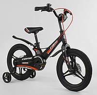 """Детский двухколёсный велосипед 16"""" магниевой рамой и алюминиевыми двойными дисками Corso MG-27308 черный, фото 1"""