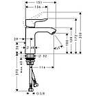 Hansgrohe Metris Смеситель для раковины 110 однорычажный, хром, фото 2