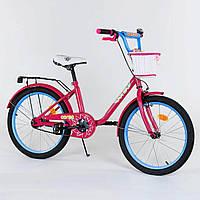 """Детский двухколесный велосипед 20"""" с ручным тормозом металлическими дисками и корзинкой Corso 2010 розовый"""