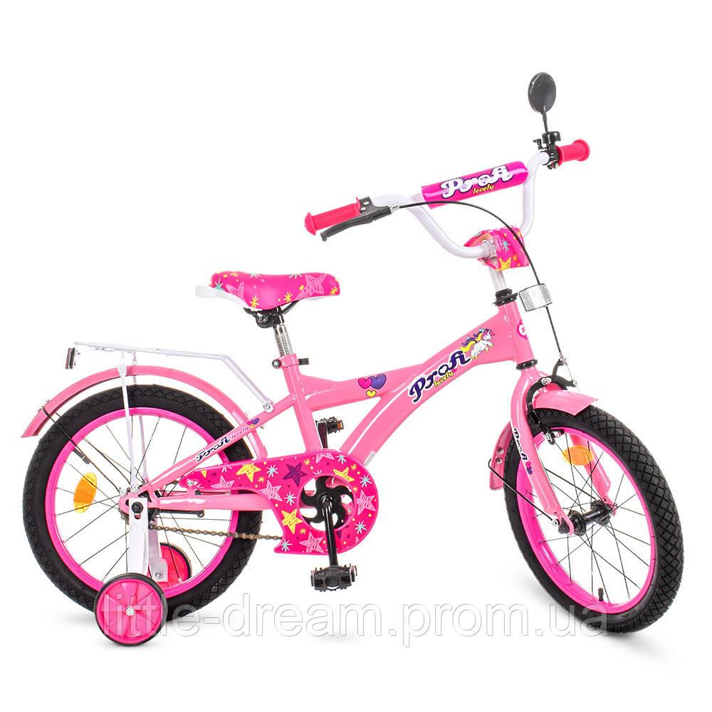 """Детский двухколёсный велосипед 18"""" с дополнительными колесами PROFI Original girl T1861 Розовый"""
