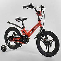 """Детский двухколесный велосипед 16"""" Corso MG-45105 Оранжевый, магниевая рама, дисковый тормоз"""