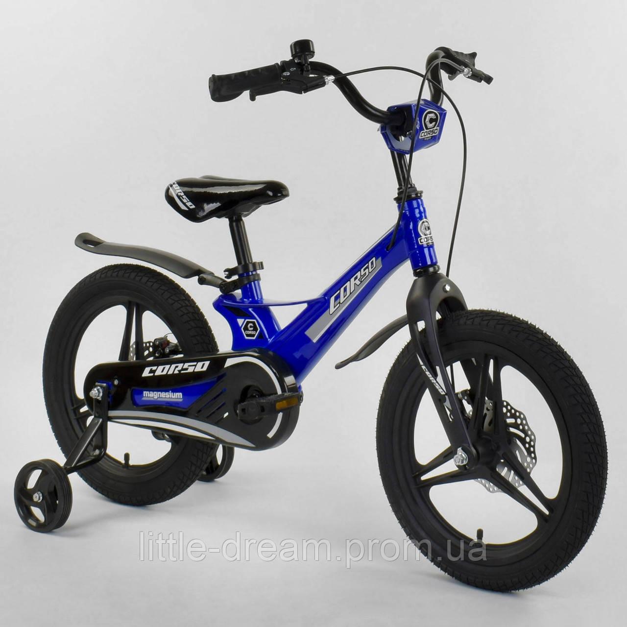 """Двухколесный детский велосипед 16"""" Corso MG-16248 Синий, магниевая рама, дисковый тормоз"""