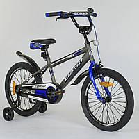 """Двухколесный детский велосипед 18"""" дюймов Corso ST-3102 Серый с синим, стальные противоударные диски"""