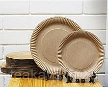 Тарілка одноразова паперова крафт d18 см, 50 шт