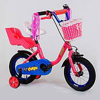 """Детский двухколёсный велосипед 12"""" с ручным тормозом и съемными страховочными колесами Corso 1254 оранжевый"""