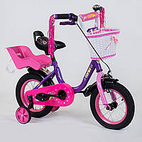"""Детский двухколёсный велосипед 12"""" с ручным тормозом и съемными страховочными колесами Corso 1275 фиолетовый"""
