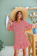 Платье молодежное для девушек в полоску укороченное размер42-48,цвет уточняйте при заказе