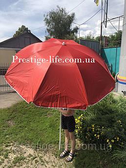 Зонт диаметром 2,4 м. Пластиковые спицы. Серебренное покрытие. Красный