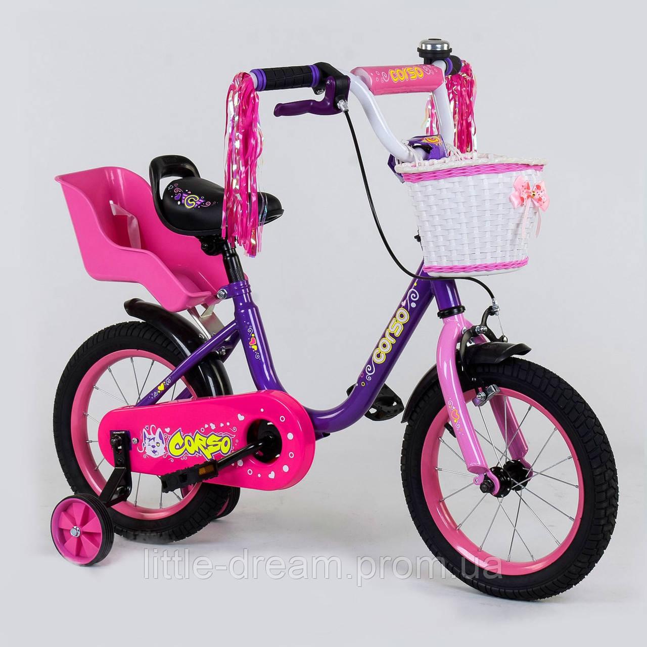 """Велосипед 14"""" дюймов 2-х колёсный 1481 """"CORSO"""", новый ручной тормоз, корзинка, звоночек, сидение с ручкой, дополнительные колеса"""