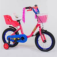 """Детский двухколесный велосипед 14"""" с ручным тормозом и родительской ручкой на сидении Corso 1489 розовый"""