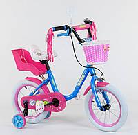 """Детский двухколесный велосипед 14"""" с ручным тормозом и родительской ручкой на сидении Corso 1426 розовый"""