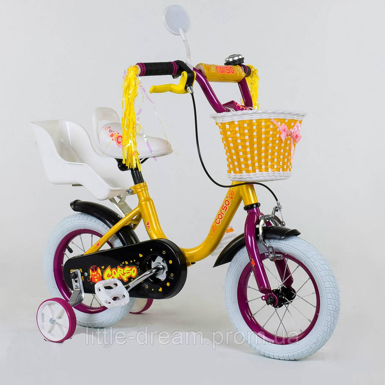 """Детский двухколёсный велосипед 12"""" с ручным тормозом и съемными страховочными колесами Corso 1292 желтый"""