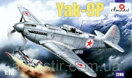 Як-9П. 1/72 Amodel 7286