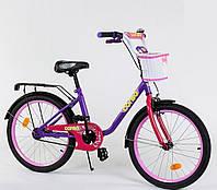 """Детский двухколесный велосипед 20"""" с ручным тормозом металлическими дисками и корзинкой Corso 2079 фиолетовый"""
