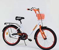 """Детский двухколесный велосипед 20"""" с ручным тормозом металлическими дисками и корзинкой Corso 2085 белый"""