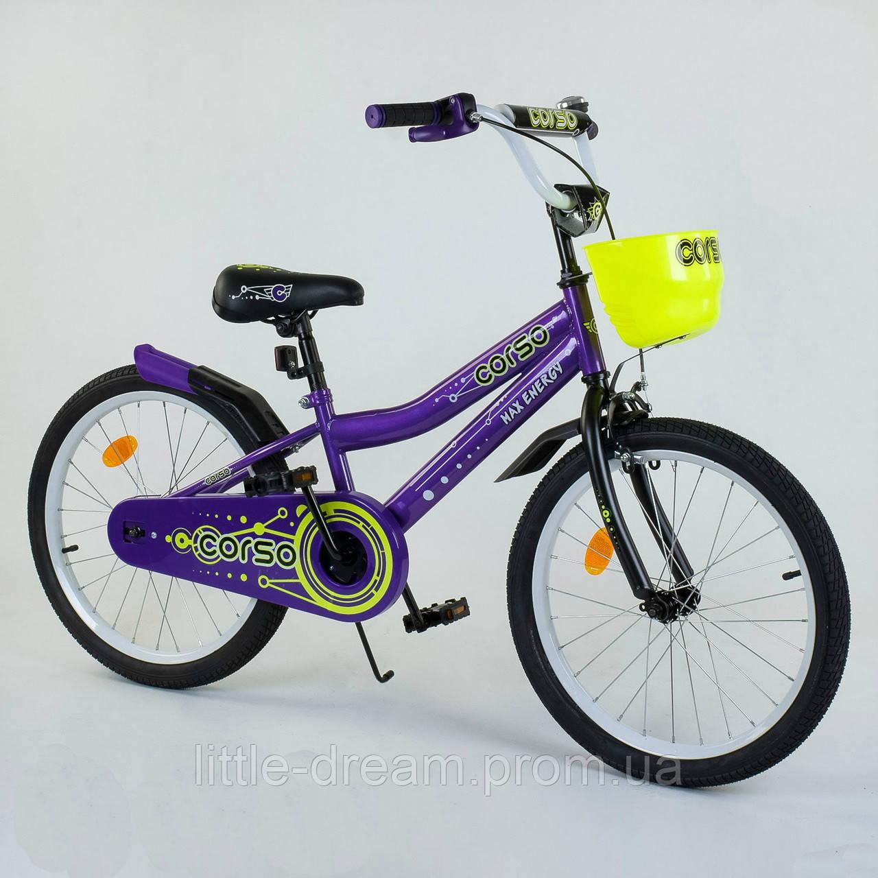 """Детский двухколесный велосипед 20"""" с ручным тормозом металлическими дисками и корзинкой Corso R-20900"""