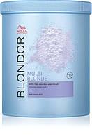 Обесцвечивающий порошок -пудра Wella Blondor Multi Bl Powder (800g)