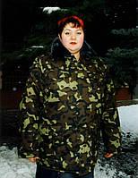 Бушлат камуфляжный армейский утепленный КЧ 05