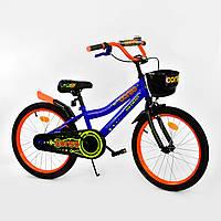 """Детский двухколесный велосипед 20"""" с ручным тормозом металлическими дисками и корзинкой Corso R-20722 синий"""