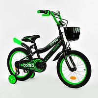 """Велосипед 16"""" дюймов 2-х колёсный R-16229 """"CORSO"""", ручной тормоз, звоночек, сидение с ручкой, дополнительные колеса"""