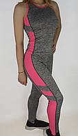 Костюм женский для фитнеса (Майка и леггинсы женские с яркими вставками) S - XL Ласточка