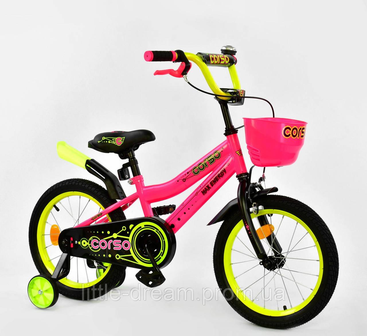 """Велосипед 16"""" дюймов 2-х колёсный R-16509 """"CORSO"""", ручной тормоз, звоночек, сидение с ручкой, дополнительные колеса"""