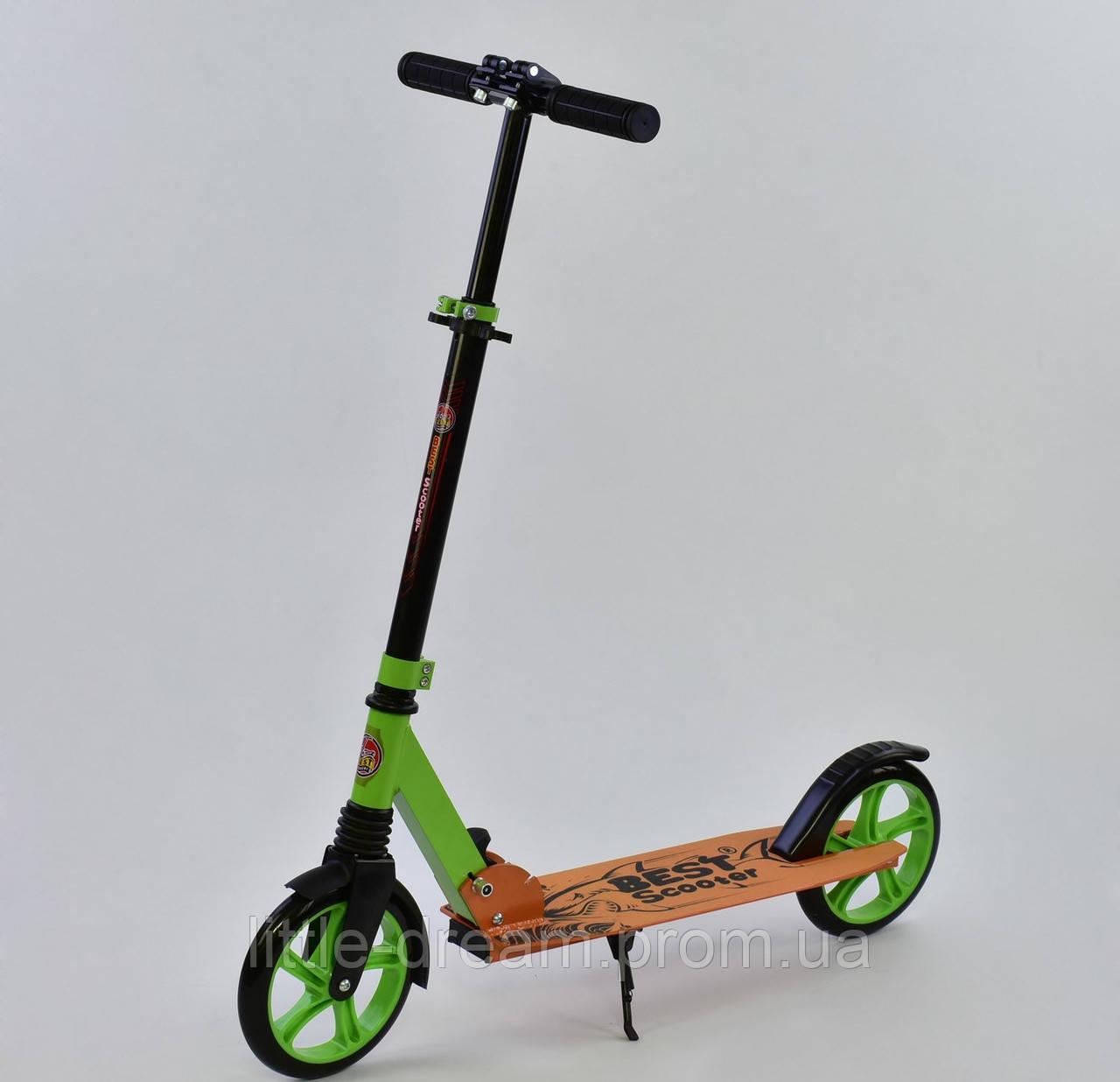 """Самокат двухколесный """"SHARK"""" 00069 Оранжевый, зажим руля, колеса PU - 20 см, 1 амортизатор"""