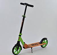 """Самокат двухколесный """"SHARK"""" 00069 Оранжевый, зажим руля, колеса PU - 20 см, 1 амортизатор, фото 1"""