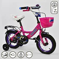 """Велосипед 12"""" дюймов 2-х колёсный G-12274 """"CORSO"""", ручной тормоз, звоночек, сидение с ручкой, дополнительные колеса"""