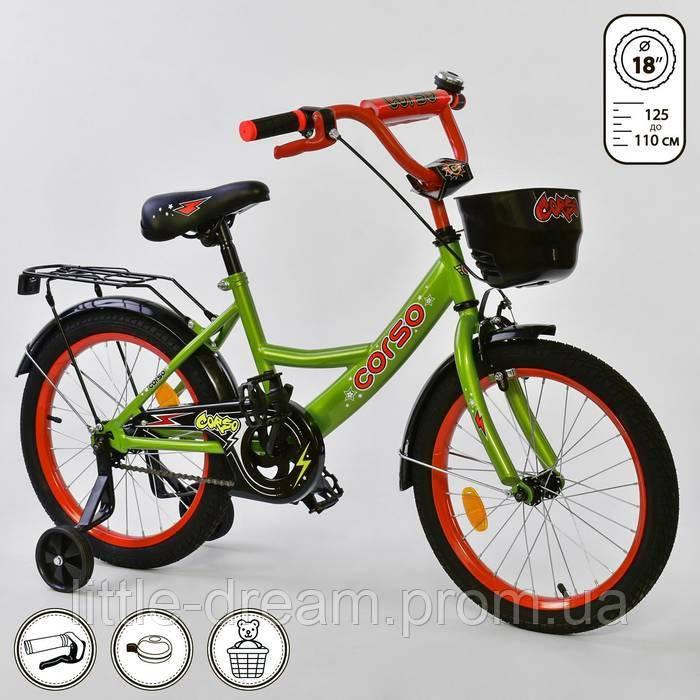 """Велосипед 18"""" дюймов 2-х колёсный G-18560 """"CORSO"""", ручной тормоз, звоночек, сидение мягкое, дополнительные колеса"""