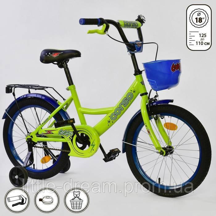 """Велосипед 18"""" дюймов 2-х колёсный G-18180 """"CORSO"""", ручной тормоз, звоночек, сидение мягкое, дополнительные колеса"""