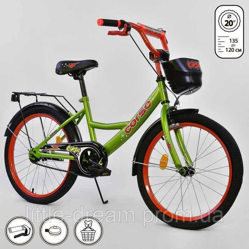 """Велосипед 20"""" дюймов 2-х колёсный G-20979 """"CORSO"""", ручной тормоз, звоночек, мягкое сидение"""