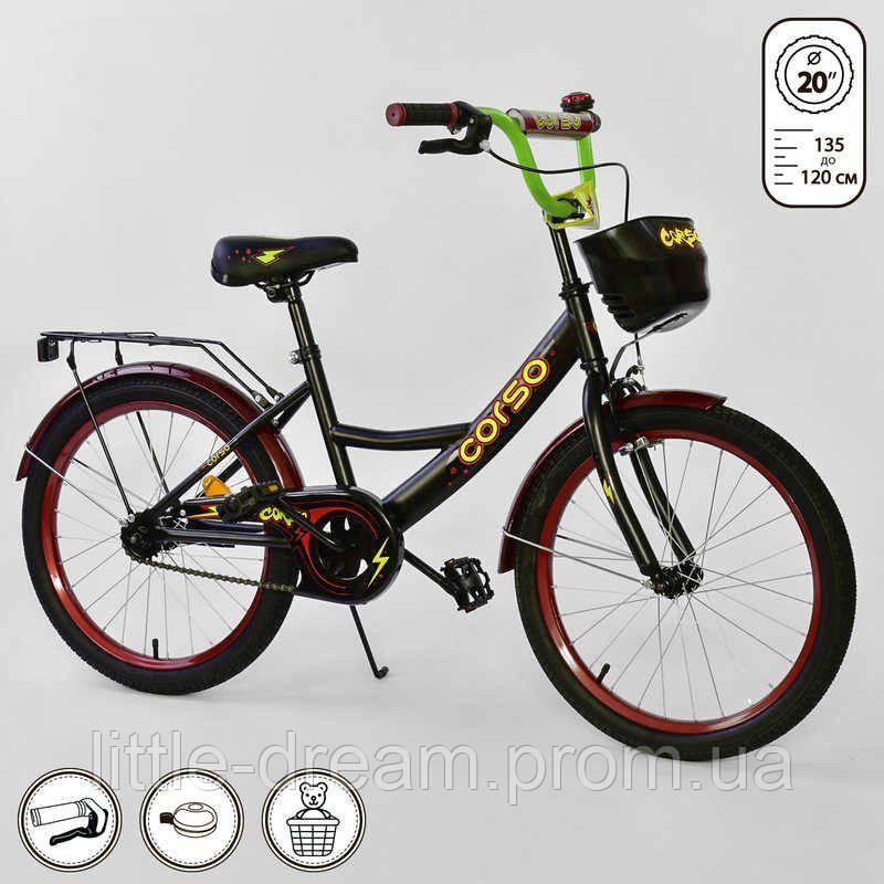 """Детский двухколесный велосипед 20"""" с ручным тормозом металлическими дисками и корзинкой Corso G-20770 черный"""