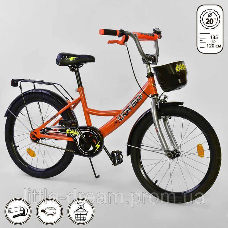 """Детский двухколесный велосипед 20"""" с ручным тормозом металлическими дисками и корзинкой Corso G20664 оранжевый"""