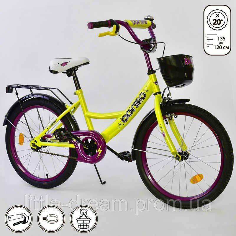 """Детский двухколесный велосипед 20"""" с ручным тормозом металлическими дисками и корзинкой Corso G-20605 желтый"""