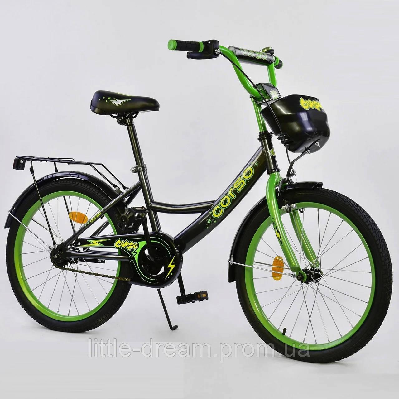 """Детский двухколесный велосипед 20"""" с ручным тормозом металлическими дисками и корзинкой Corso G-20288 черный"""