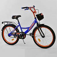 """Детский двухколесный велосипед 20"""" с ручным тормозом металлическими дисками и корзинкой Corso G-20130 синий"""