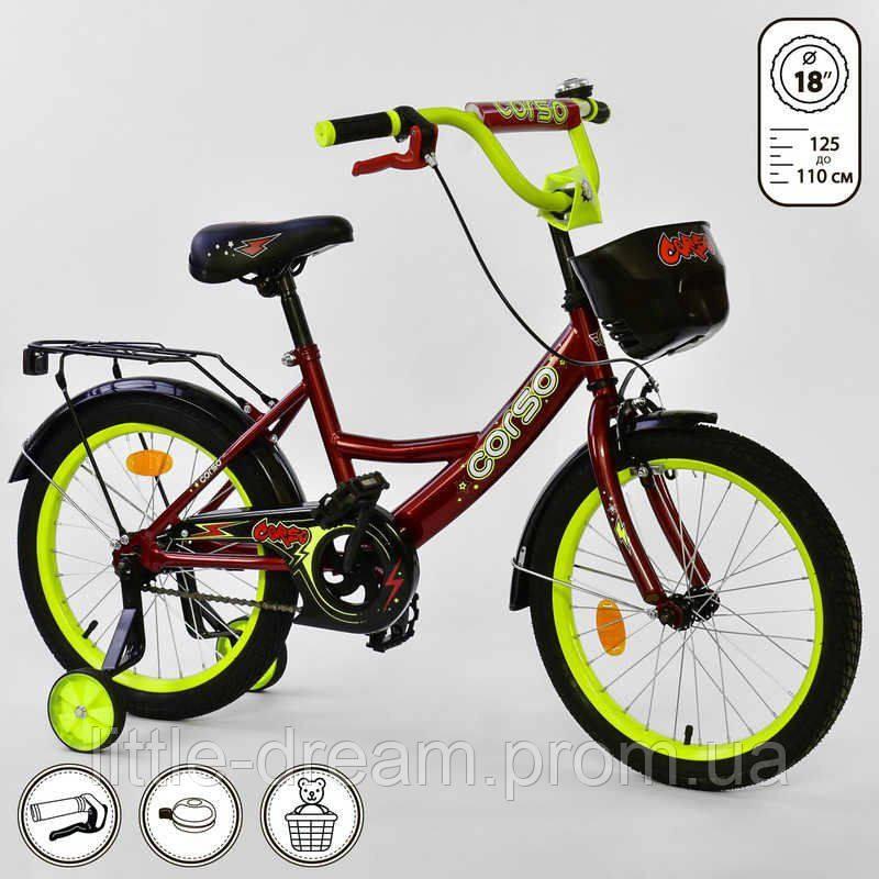 """Велосипед 18"""" дюймов 2-х колёсный G-18670 """"CORSO"""", ручной тормоз, звоночек, сидение мягкое, дополнительные колеса"""