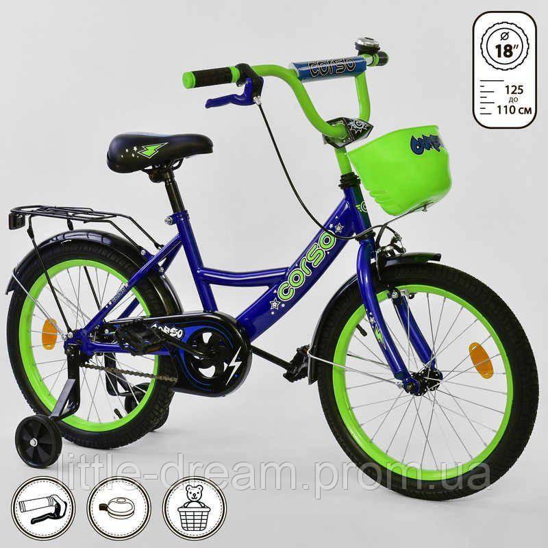 """Велосипед 18"""" дюймов 2-х колёсный G-18620 """"CORSO"""", ручной тормоз, звоночек, сидение мягкое, дополнительные колеса"""