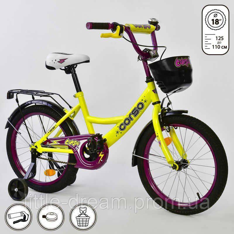 """Велосипед 18"""" дюймов 2-х колёсный G-18175 """"CORSO"""", ручной тормоз, звоночек, сидение мягкое, дополнительные колеса"""