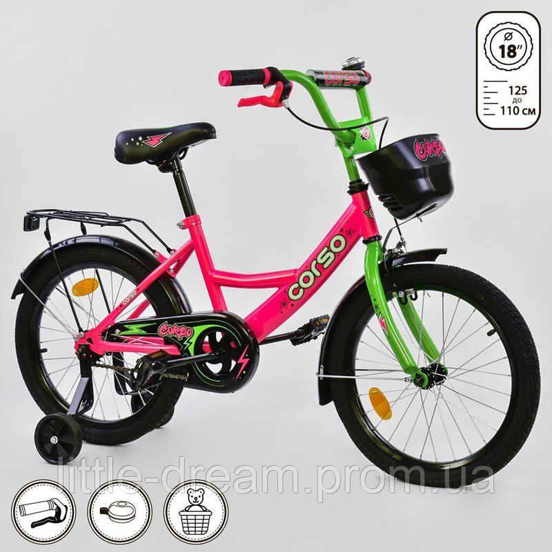 """Велосипед 18"""" дюймов 2-х колёсный G-18007 """"CORSO"""", ручной тормоз, звоночек, сидение мягкое, дополнительные колеса"""