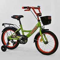 """Детский двухколесный велосипед 16"""" с ручным тормозом и родительской ручкой на сидении Corso G-16810 зелёный"""