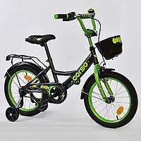 """Детский двухколесный велосипед 16"""" с ручным тормозом и родительской ручкой на сидении Corso G-16775 черный"""