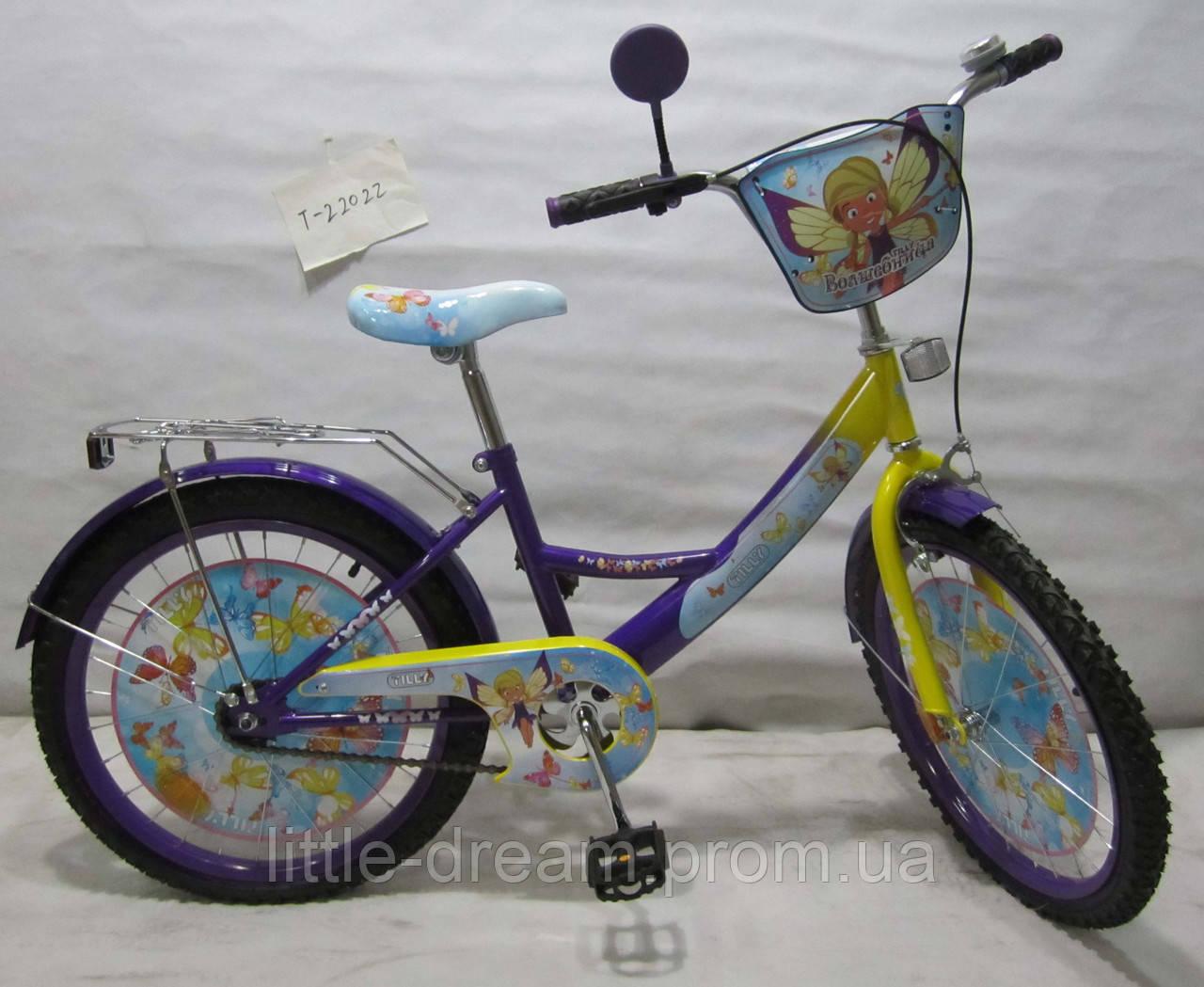 Велосипед TILLY Волшебница 20'' T-22022 purple + yellow