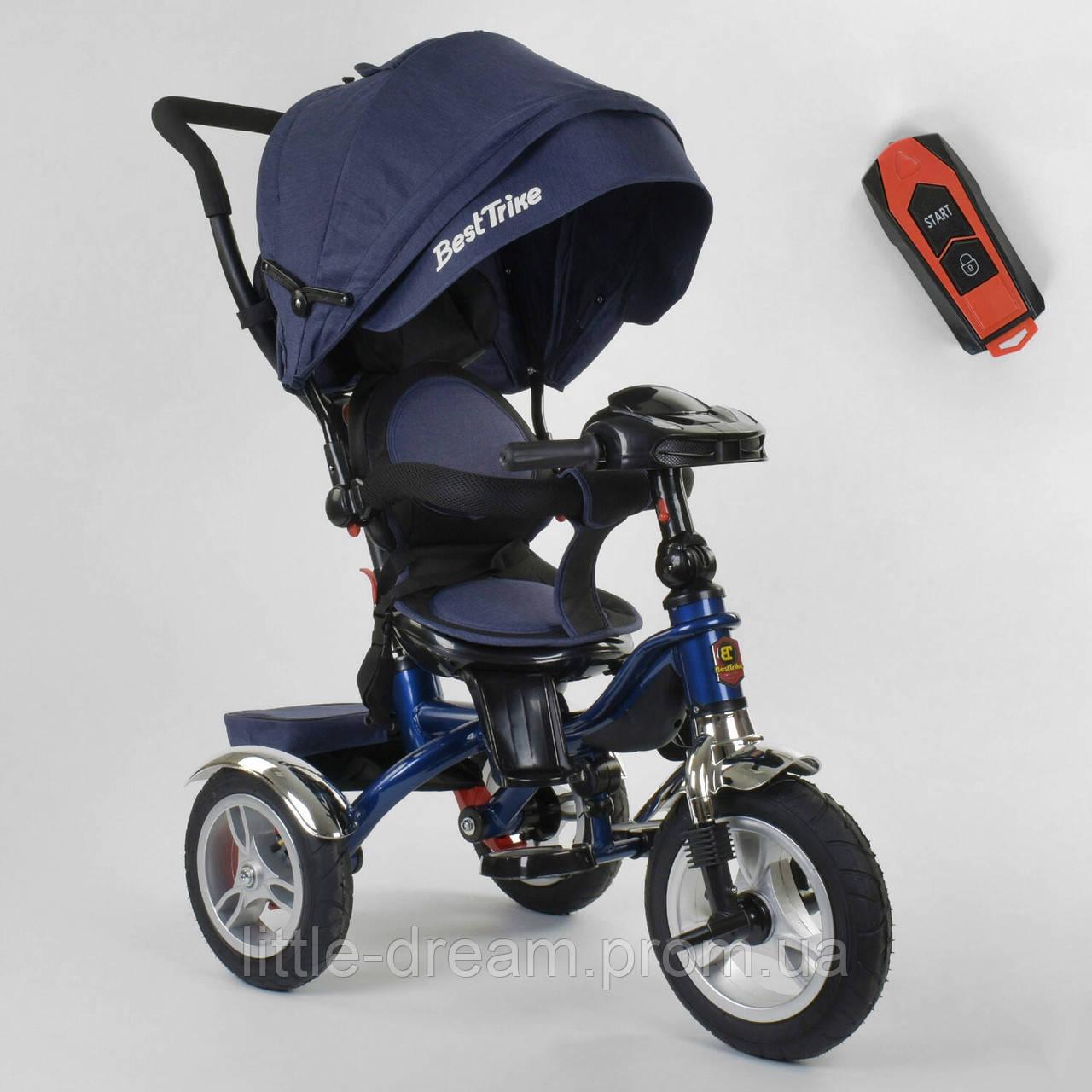 Трехколесный велосипед Best Trike 5890 / 83-067 Синий
